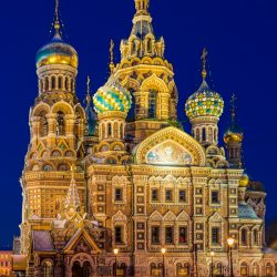 St. Petersburg by Night | Russia